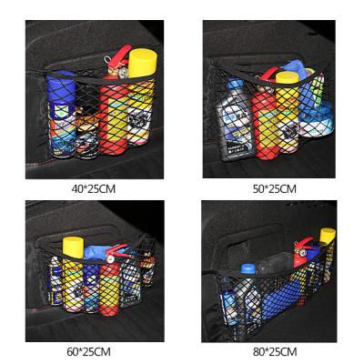Карман для багажника автомобиля на липучках (универсальный)