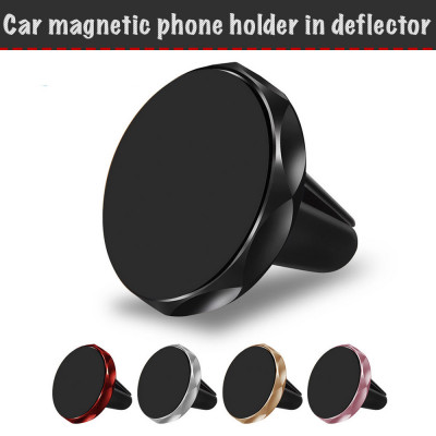 Автомобильный магнитный держатель для телефона в дефлектор