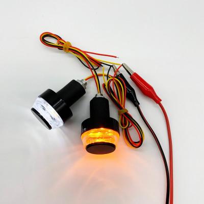 2 шт. пластиковые грузики-отбойники руля для мотоцикла с LED подсветкой + повторители поворота