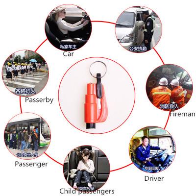 Многофункциональный спасательный брелок для автомобилиста