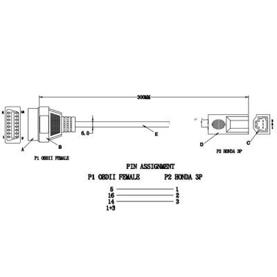 Кабель-переходник для автомобилей Honda (OBD2 3-pin на OBD2 16-pin)