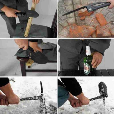 Многофункциональная складная лопата
