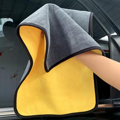 Полотенце из микрофибры для мойки авто