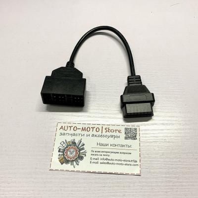 Переходник Toyota 22-pin - OBD-II 16-pin