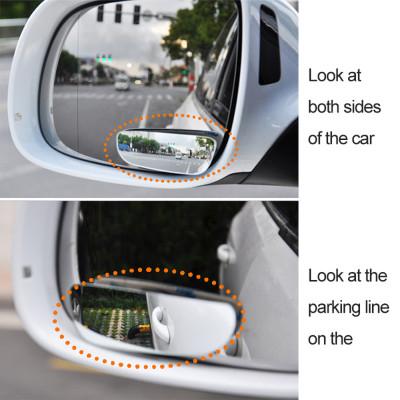 2 шт. зеркала мертвой зоны на штатные боковые зеркала автомобиля