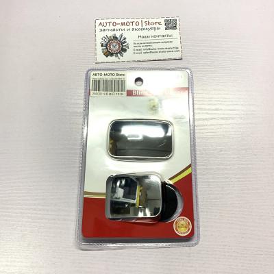 2 шт. Автомобильное зеркало для обзора слепых зон