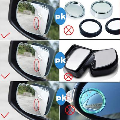 Дополнительные сферические зеркала мертвой зоны на штатные боковые зеркала автомобиля (2 шт)