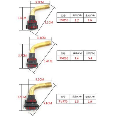 4 шт. резиновый угловой вентиль для бескамерных шин (PVR50/PVR60/PVR70)