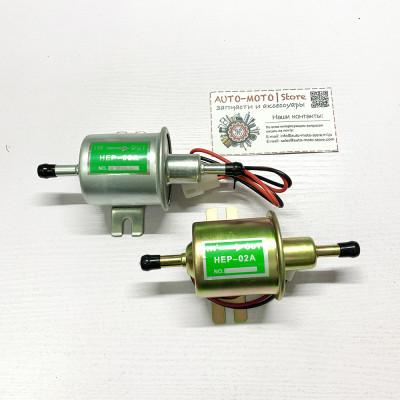 Топливный электробензонасос низкого давления HEP-02A