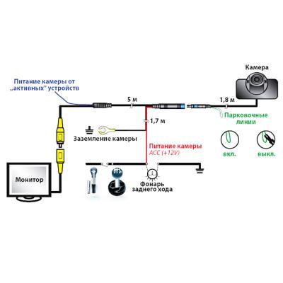 Кабель-переходник 2.5мм jack (4-pin) на RCA (мама) AV-IN для GPS навигатора, камеры заднего вида, 20 см