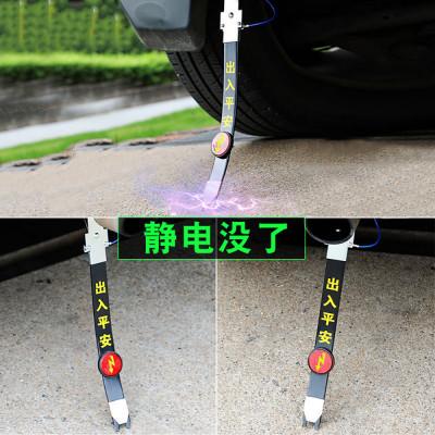 Резиновый антистатик заземлитель для автомобиля